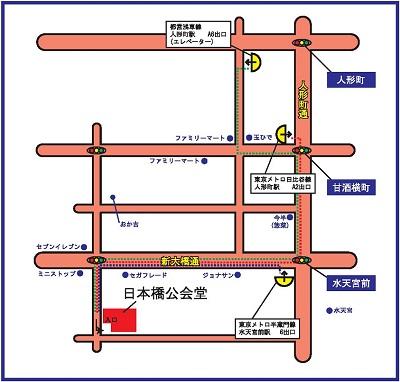日本橋公会堂地図